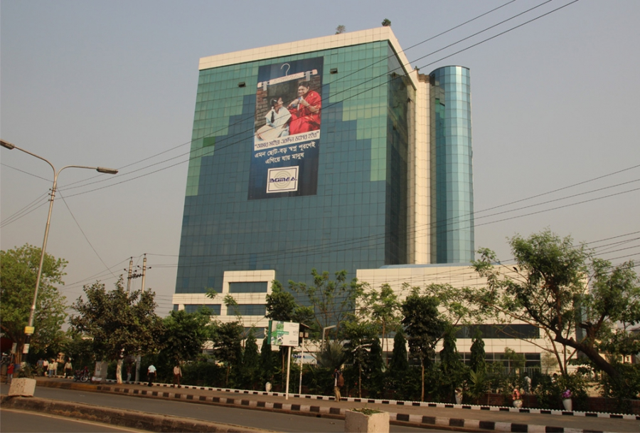 The offices of the Bangladesh Garment Manufacturers and Exporters Association, or BGMEA, tower above Dhaka.