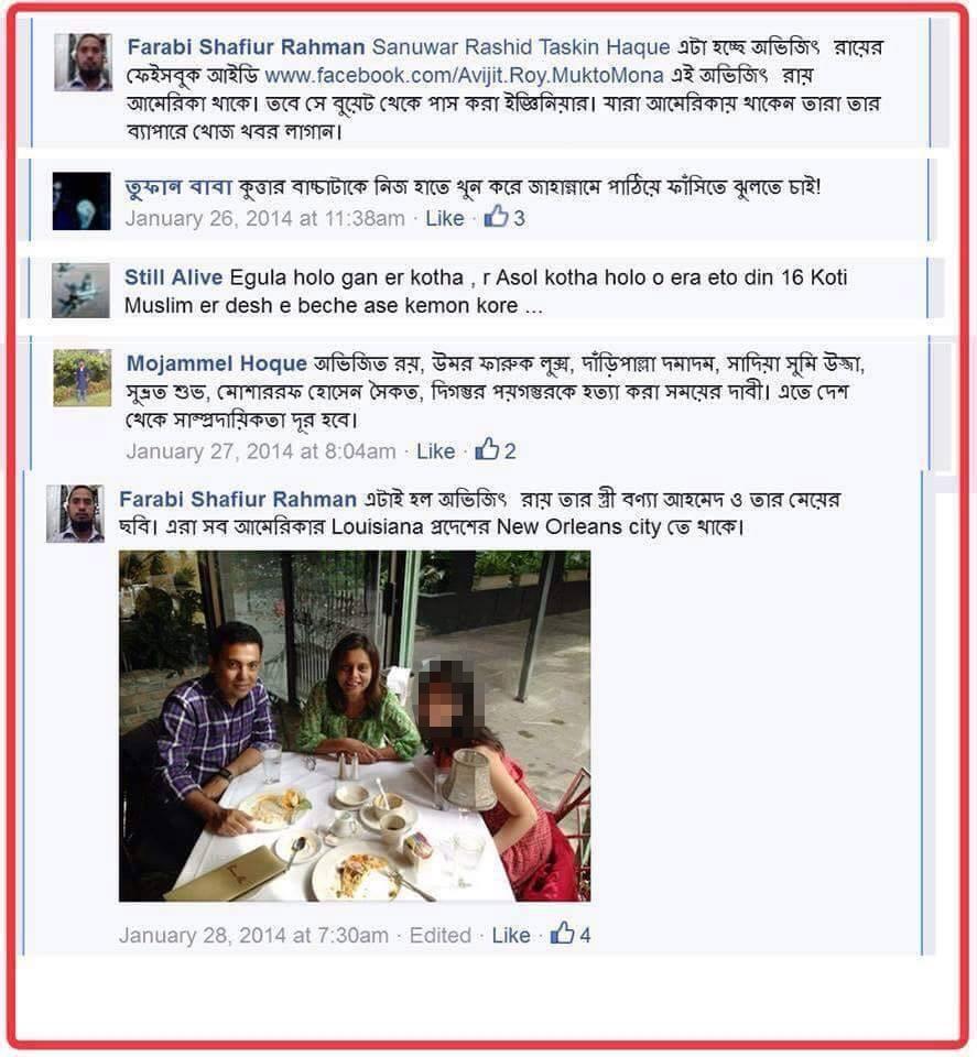 Bangladesh_PIC1