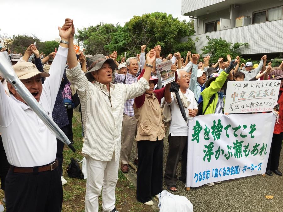 Okinawa rally