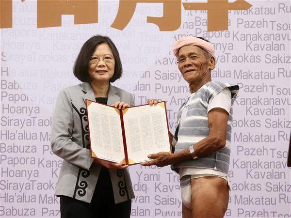 Taiwan indigenous apology