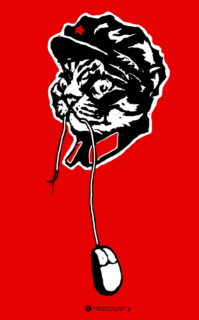 Cartoonist Badiucao riffs on the classic image of Mao Zedong. This drawing has a cat in the place of Mao. A computer mouse dangles from its teeth. (November 6th, 2013)