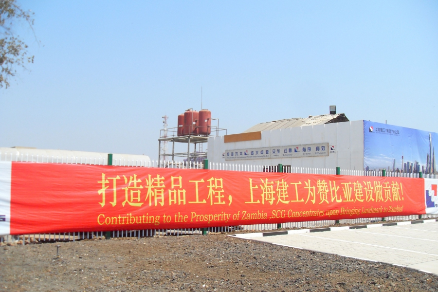 Chinese investment in Zambia