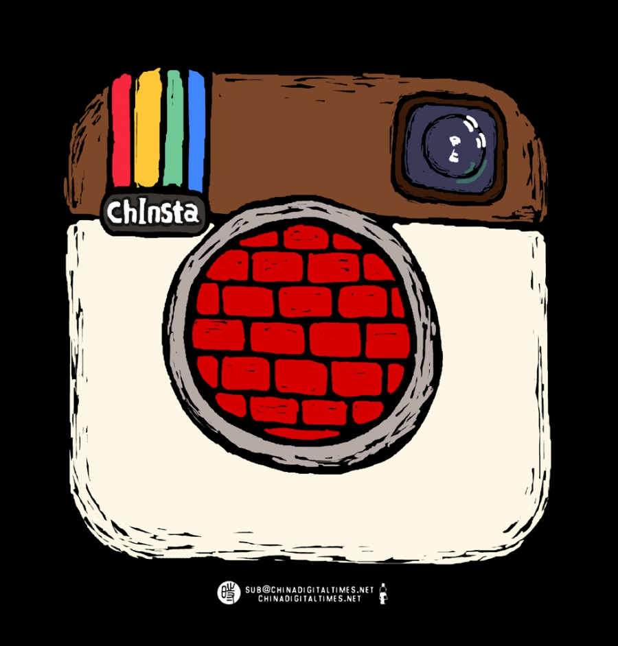 """Chinstagram"" by cartoonist Badiucao. The drawing shows the Instagram logo with a brick wall covering the lens."