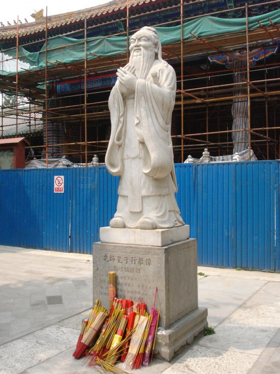 Confucius statue in Beijing, with offerings