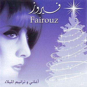 Fairouz 'Christmas Songs and Hymns'