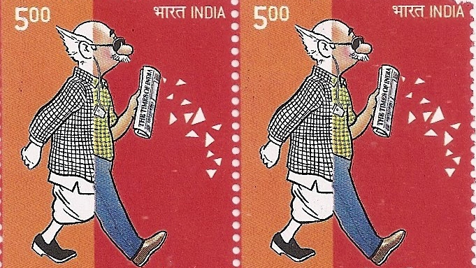 2013 commemorative stamp issued by the Indian Postal Service.