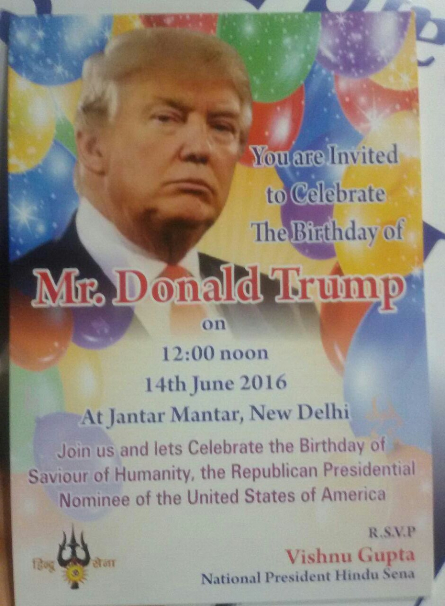 Trump 70th birthday invitation