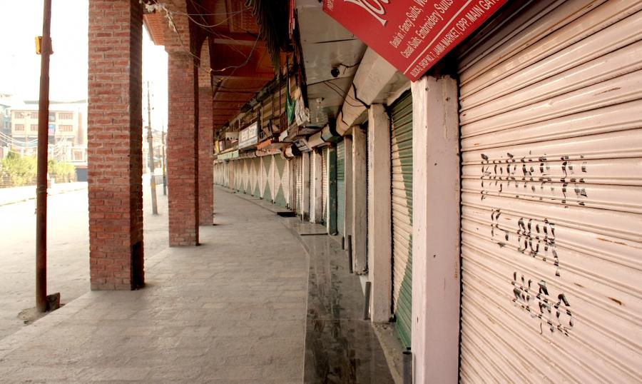 Srinagar strike shops shuttered