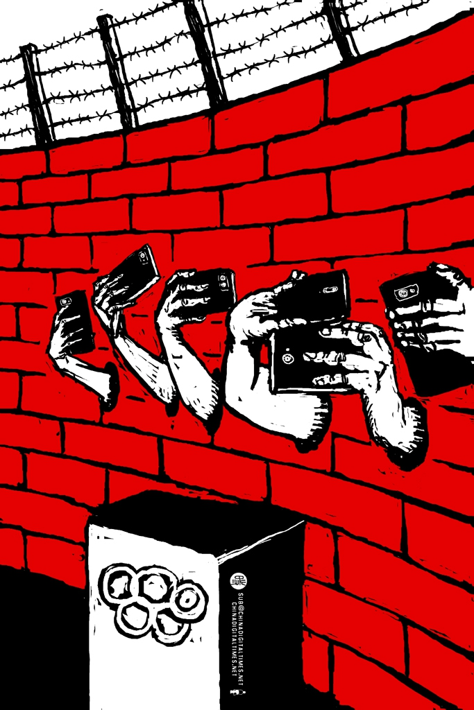 """Badiucao's cartoon titled, """"Great Firewall Selfie."""" It depicts arms reaching out from a brick wall struggling to take a picture during the opening ceremonies of the youth Olympic games held in Nanjing. (August 19th, 2014)"""