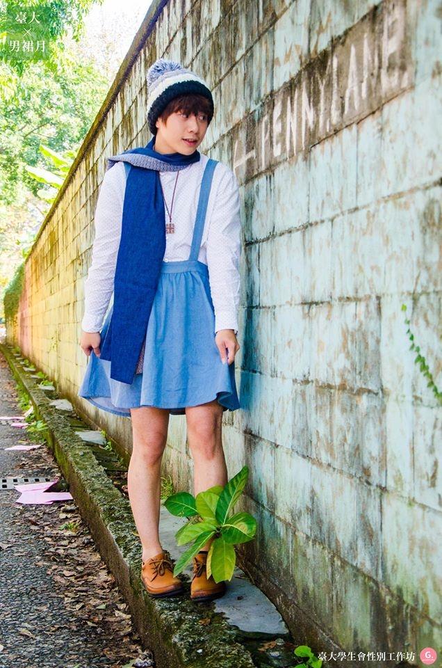 Hao-Cheng gradually felt comfortable with the skirt.