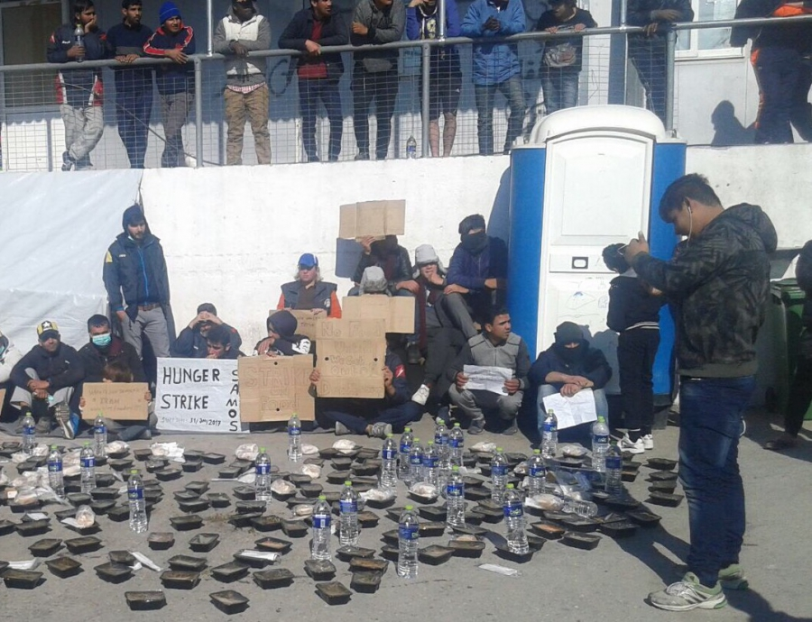 Migrants went on hunger strike recently at the Samos shelter.