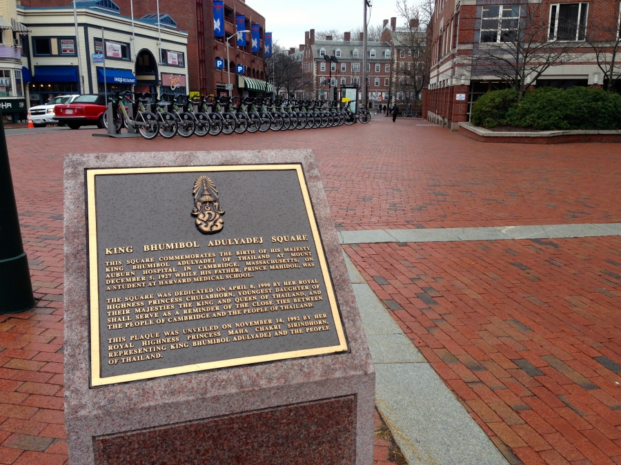 Part of Harvard Square is named after Thailand's king.