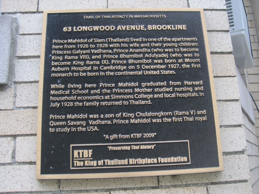 King of Thailand Birthplace Foundation Plaque, 63 Longwood Avenue, Brookline, MA