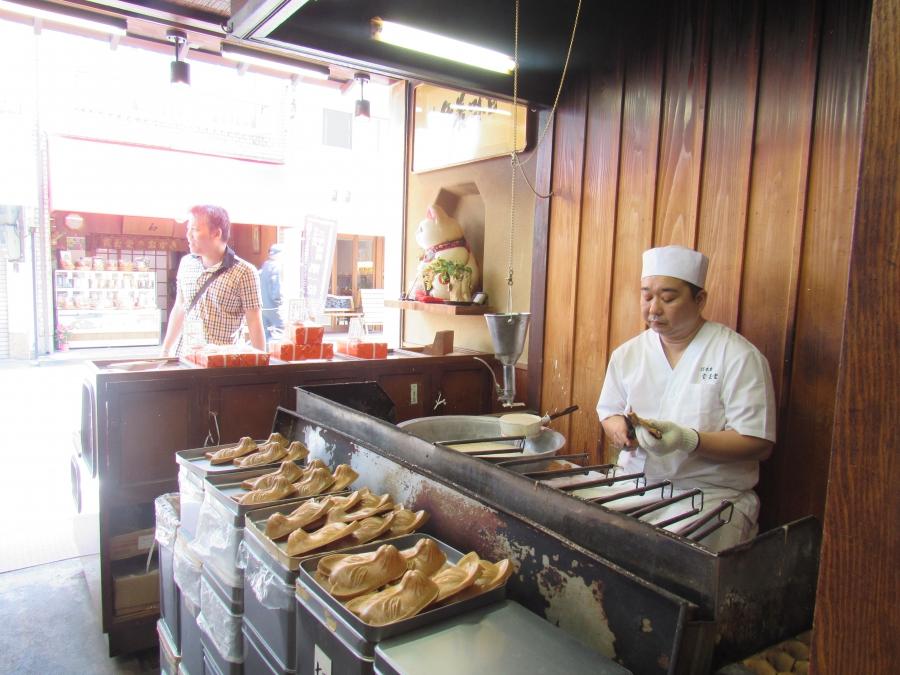 The Hogyokudo shop