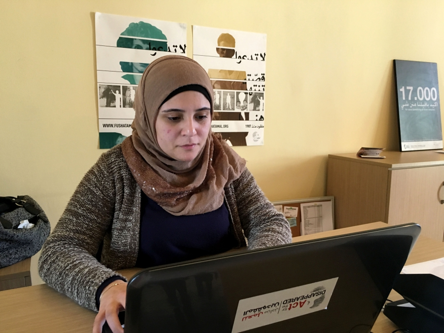 Reem el Soussi, project manager with ACT for the Disappeared, which has launched the Fushat Amal website, documenting Lebanon's disappeared.