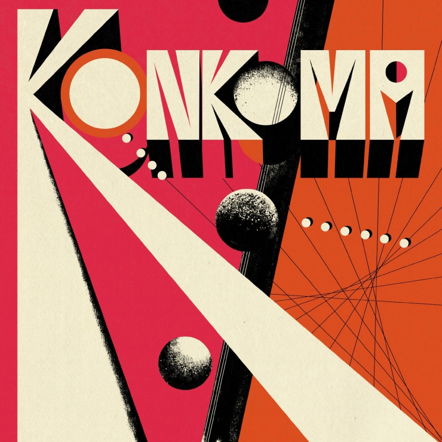 Konkoma 'Accra Jump'