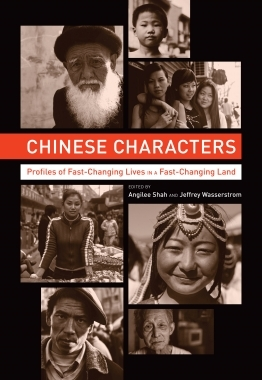 """Chinese Characters: Profiles of Fast-Changing Lives in a Fast-Changing Land"" by Angilee Shah, Jeffrey N, Wasserstrom, Pankaj Mishra"