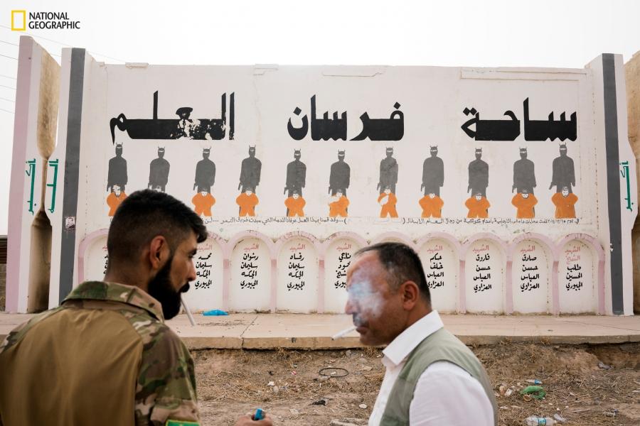 ISIS execution memorial Al Alam
