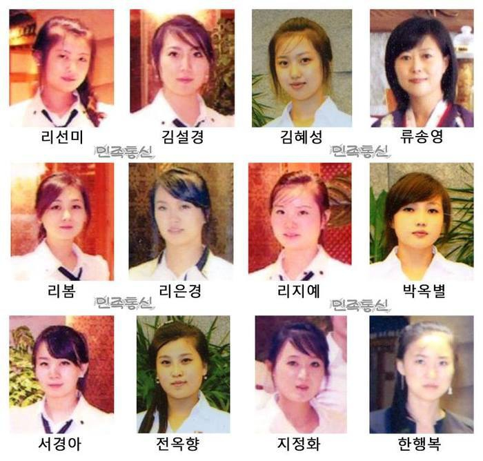 Twelve waitresses trained and deployed to China by the North Korean government. Pyongyang accuses South Korean agents of kidnapping the women and spiriting them into Seoul.