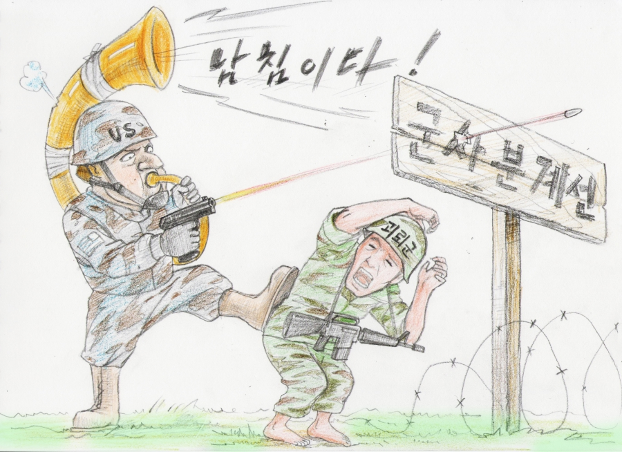 A Choi Seong-gok cartoon depicking an American soldier kicking a South Korean solder as they prepare to cross the border into South Korea.