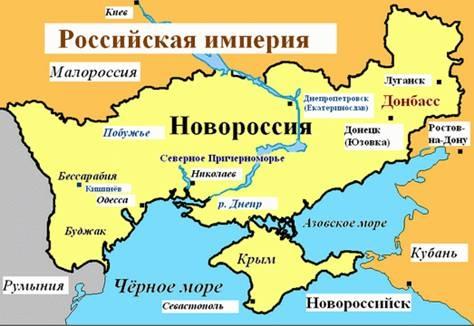 New Russia or Novorossiya c.1800