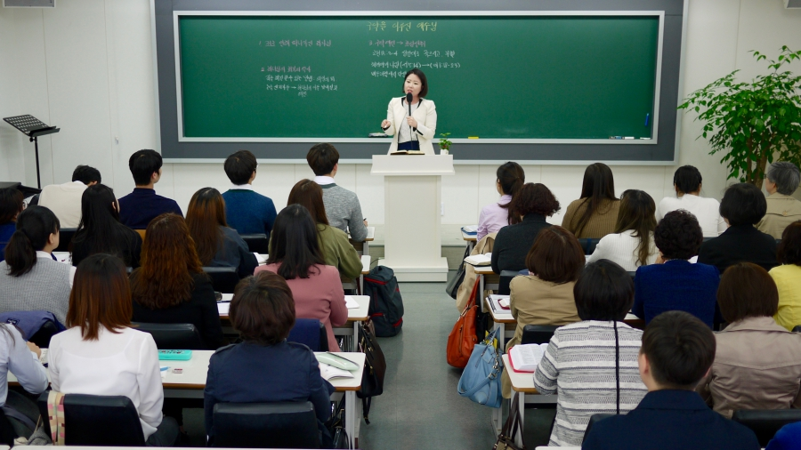 When people first sign up for Bible study classes offered by Shinchonji, they are not told about the affiliation with the controversial religious group. This Bible study center, for example, does not advertise itself as part of Shinchonji.