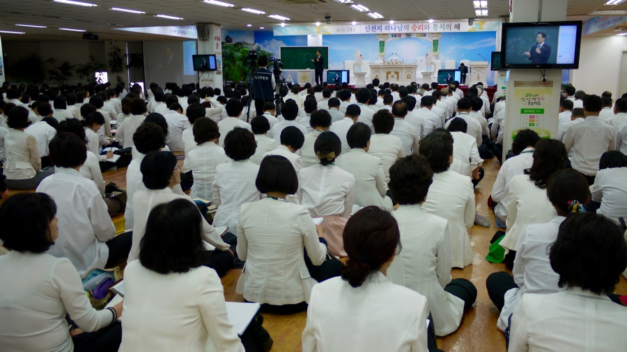 Members of Shinchonji must complete at least six months of rigorous Bible study classes before they are allowed to attend one of the group's big worship services. This location is the main center for services in Seoul, and its location is not publicized.