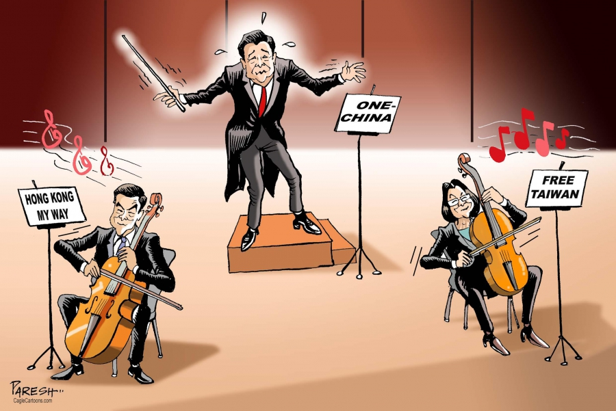 The Chinese symphony