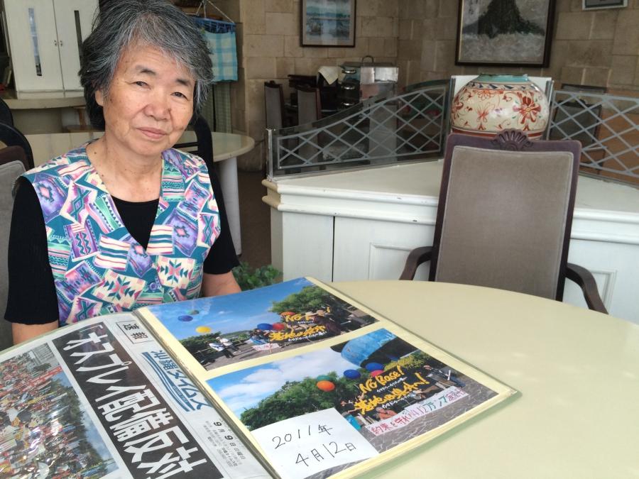Kyoko Matayoshi