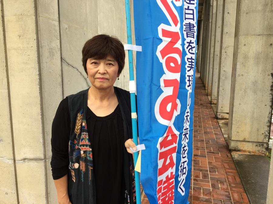 Kumiko Onaga