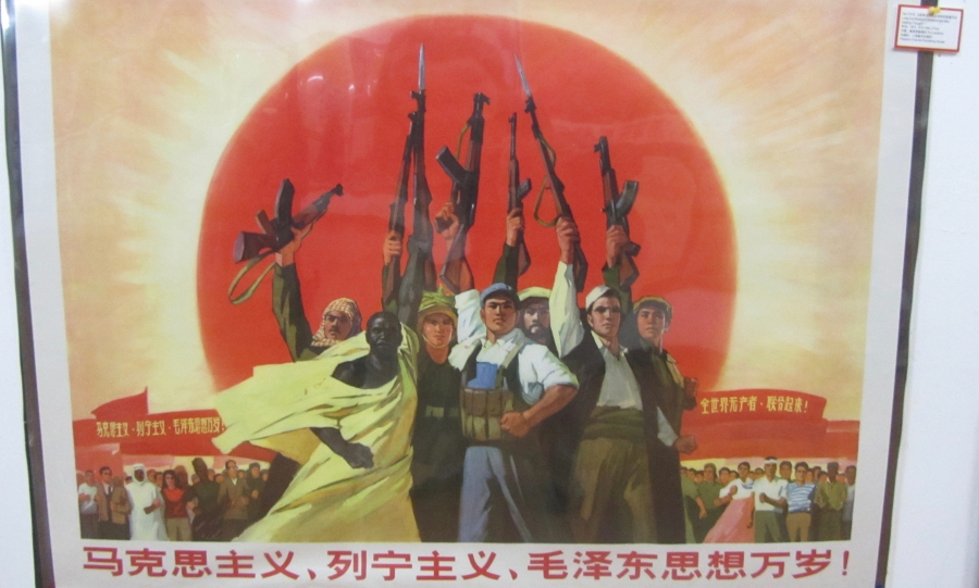Propaganda, American Style: A Khrushchev's Perspective