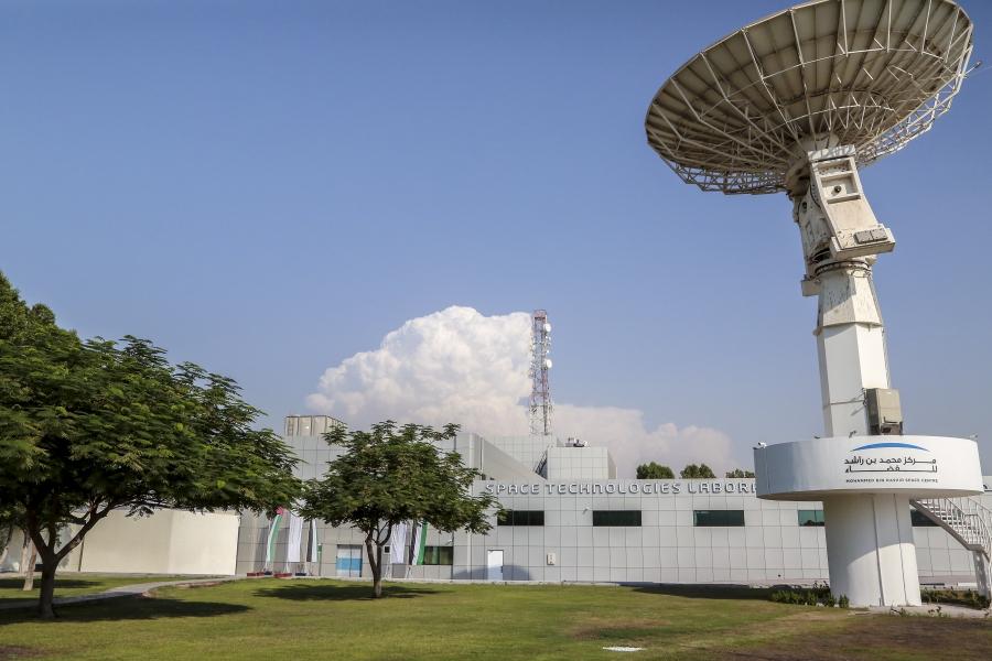 Mohammed Bin Rashid Space Centre in Dubai.