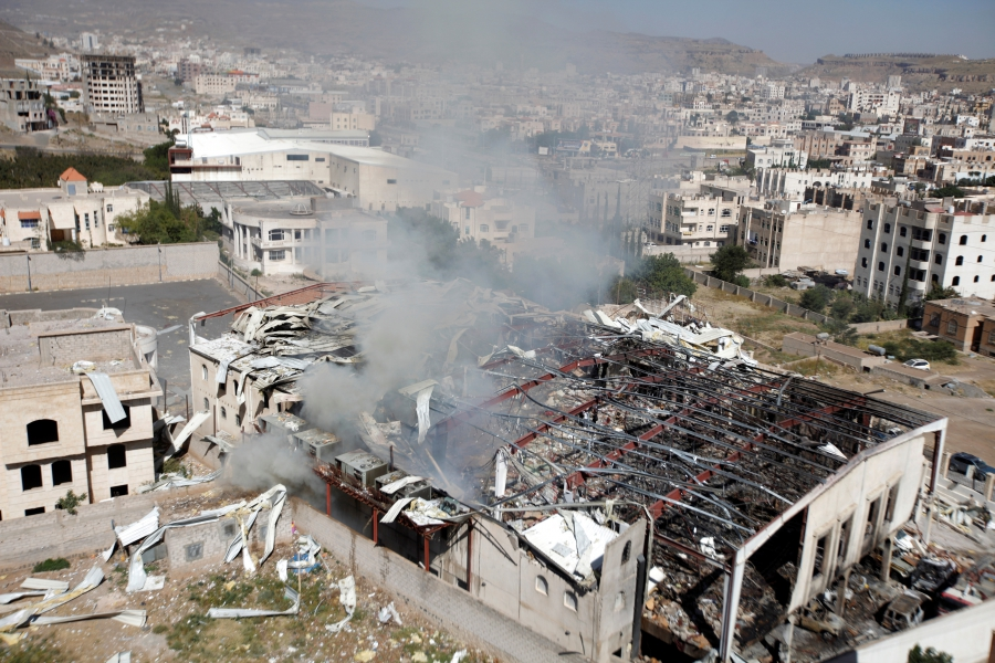 This is a view of the community hall where Saudi-led warplanes struck a funeral in Sanaa, the capital of Yemen.