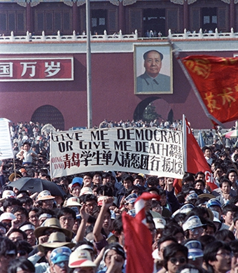 How China Has Censored Words Relating To The Tiananmen Square Anniversary Although the name of this spice means gate of heavenly peace its history is anything but peaceful. how china has censored words relating