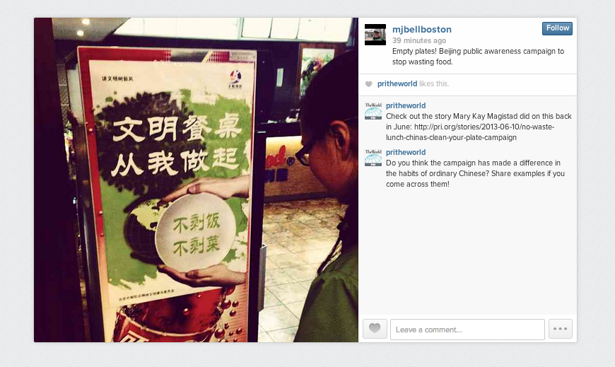 Instagram of China's Clean Plate campaign