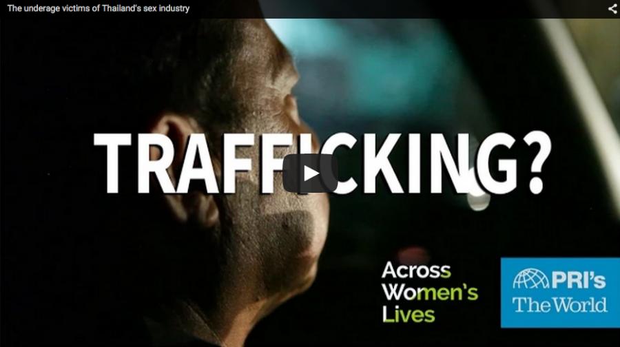trafficking video