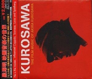Film Music of Akira Kurosawa