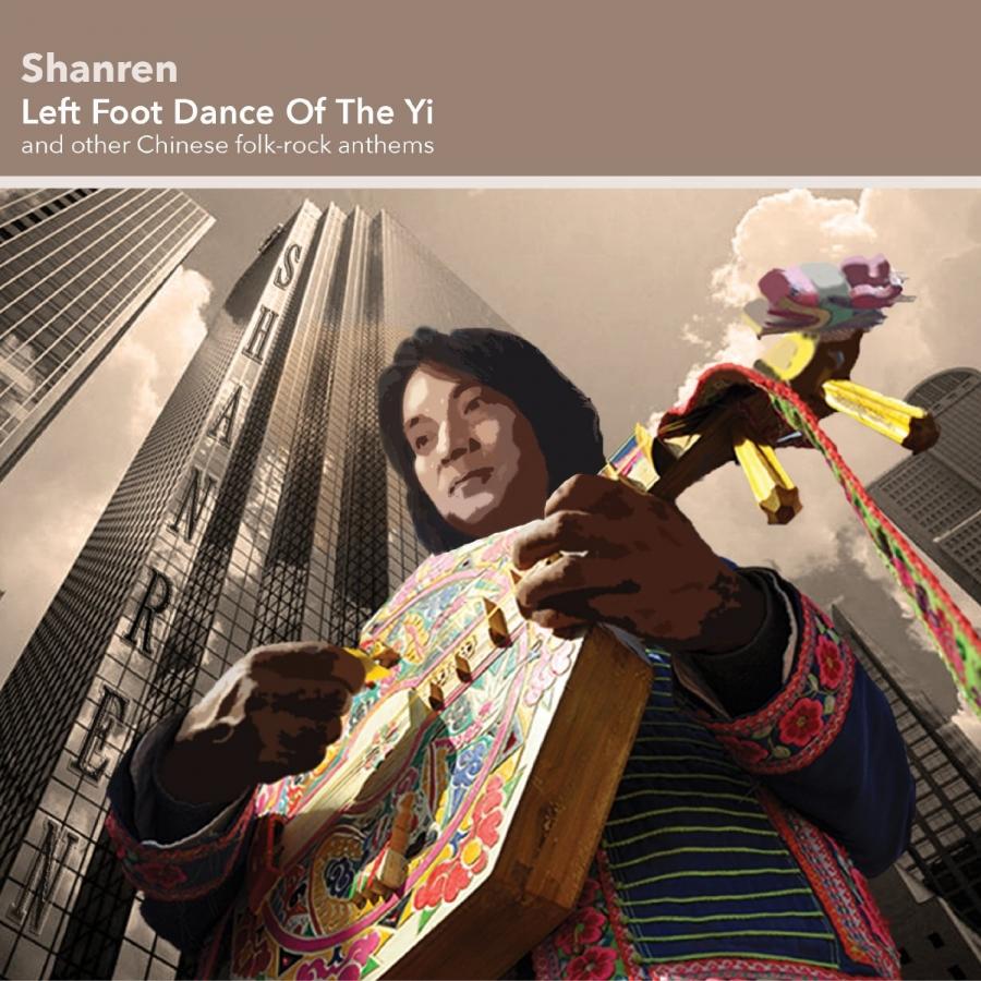 Shanren 'Left Foot Dance of the Yi'