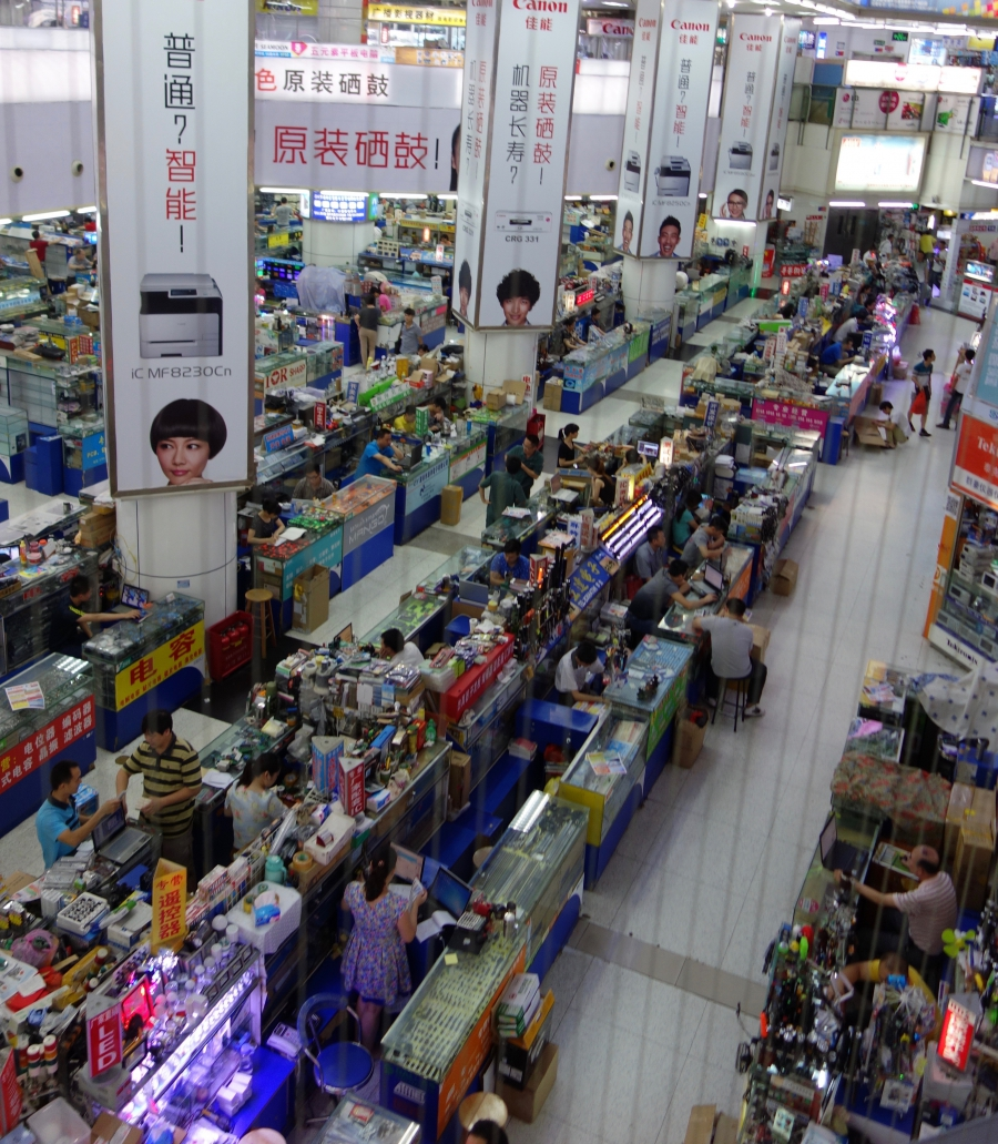 Shenzhen electronic components mart