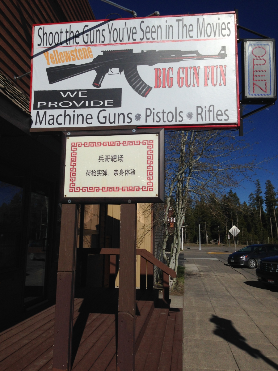 The Big Gun Fun shooting range in West Yellowstone, Montana. Owners Eric and Beverly Yarger were among the first to cash in the influx of Chinese tourists.