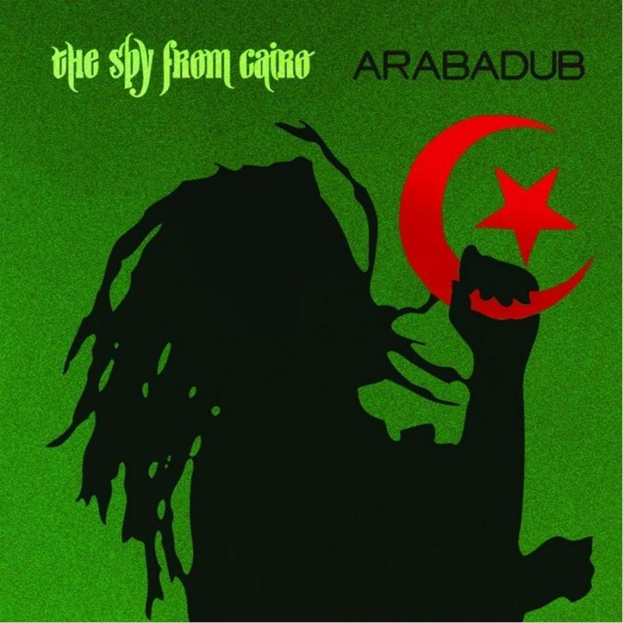 The Spy from Cairo 'Arabadub'