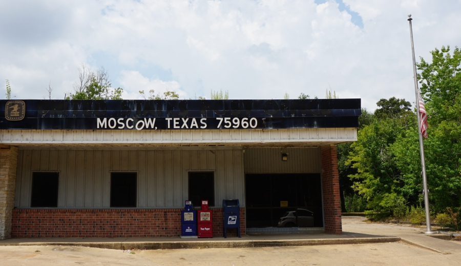 The post office in Moscow, Texas.
