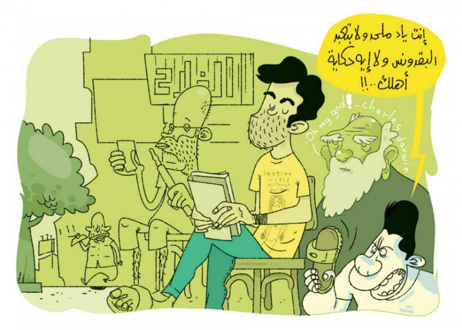 Teaser image from upcoming issue of Tok Tok by Hicham Rahma