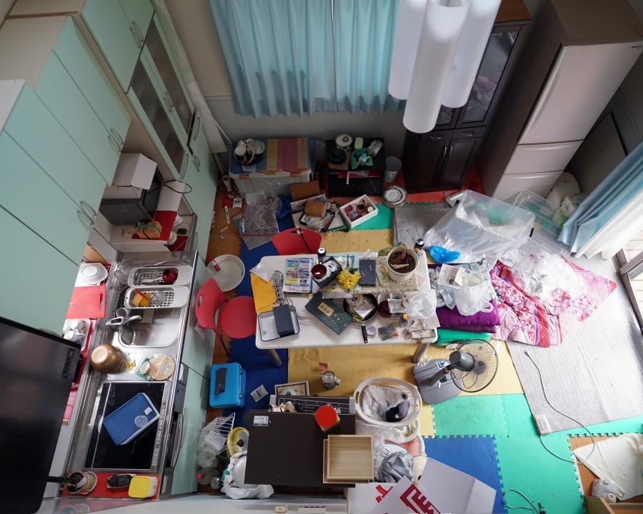 Yuji Onuma's house