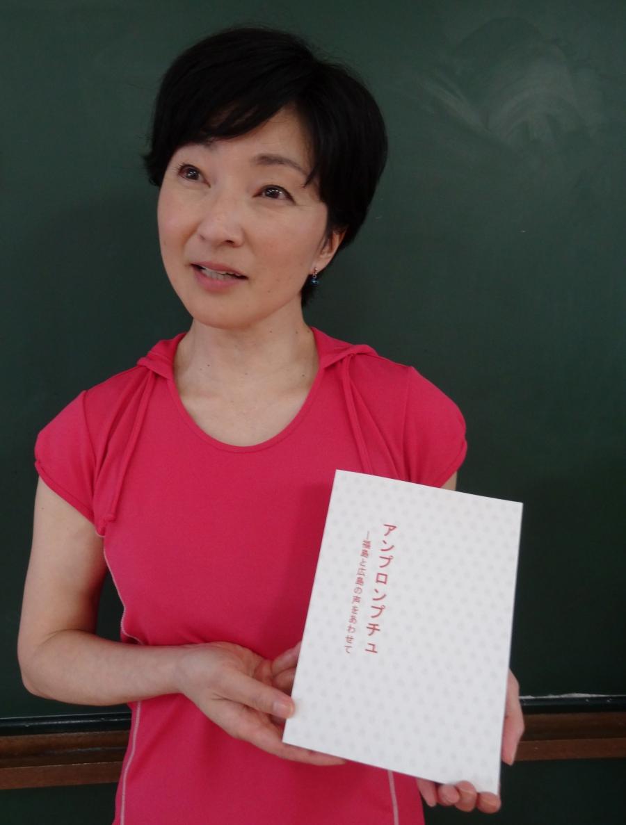Masami Nanakida is editor of a book that brings together poems and short essays by Hiroshima survivors and Fukushima evacuees.
