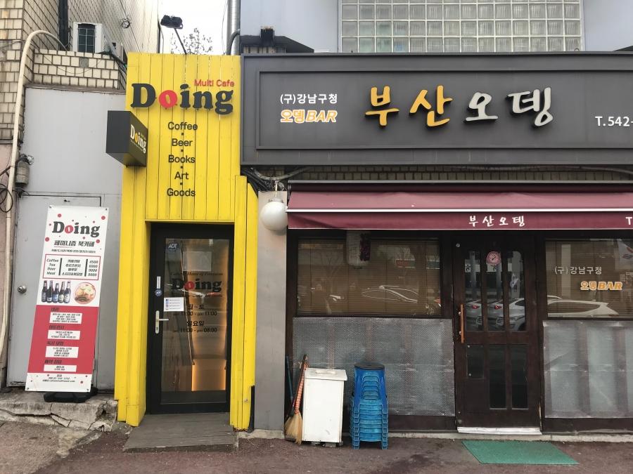 Seoul's Doing Cafe creates community around feminism, still a taboo