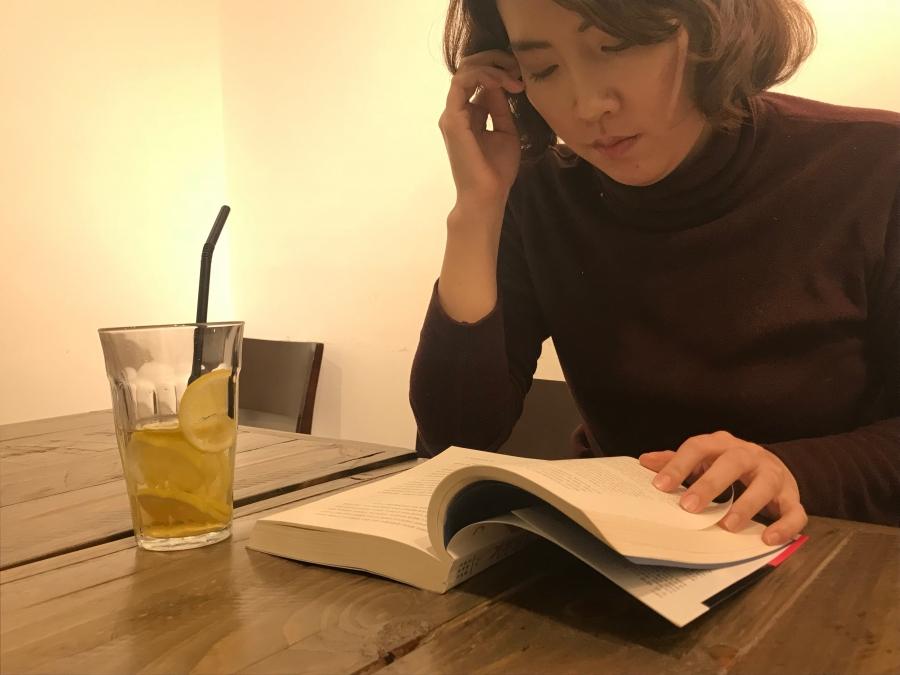 Ha Yoon-na