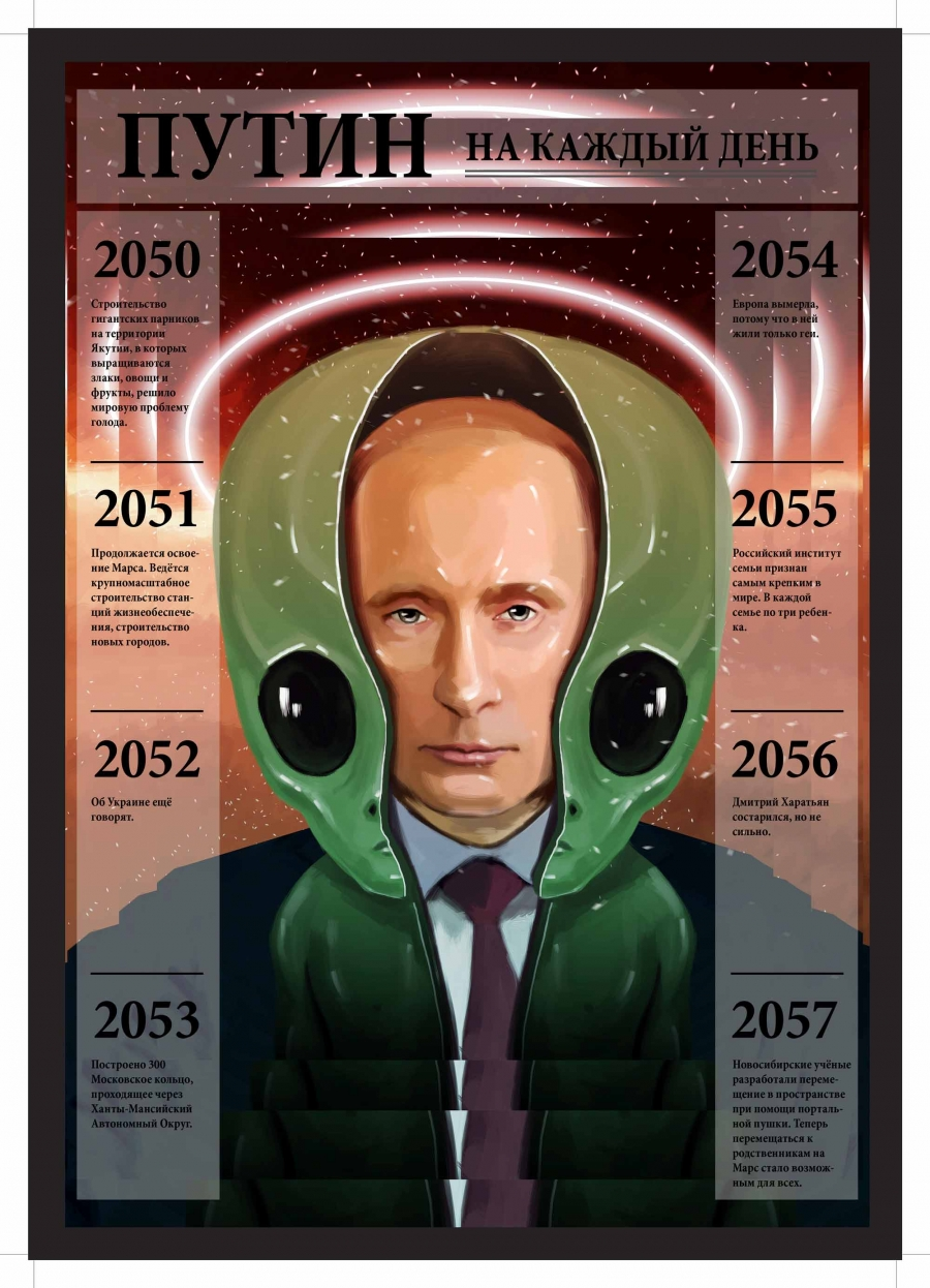 One of the calendar's pages shows Putin in power — and a space helmet — through the year 2057.