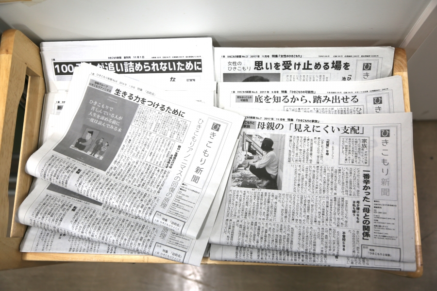 Hikikomori News now has a readership of between 5,000 and 7,000, mostly family members of hikikomori.