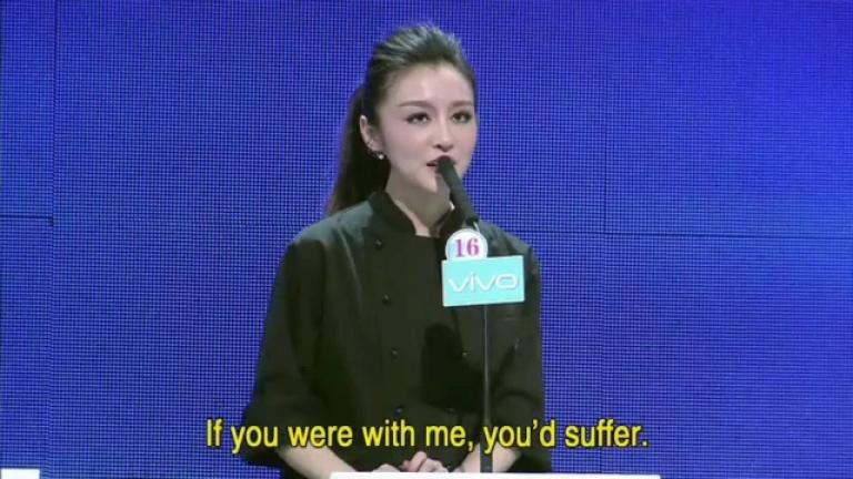 If you are the one chinese dating show english sub